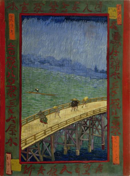 Ван Гог пейзаж (art-0000202)