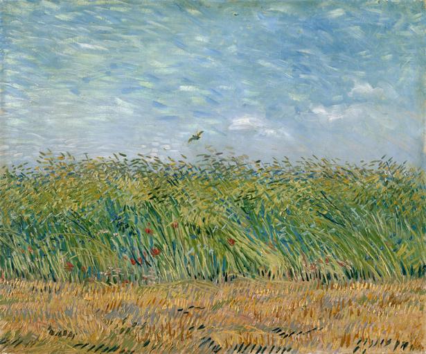 Ван Гог пейзаж (art-0000296)