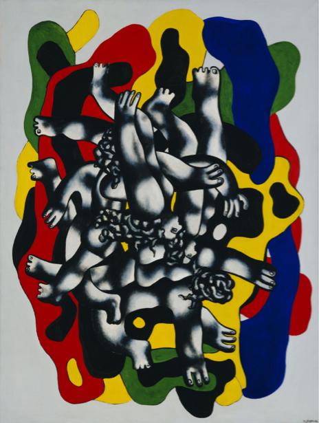 Леже (art-0000450)