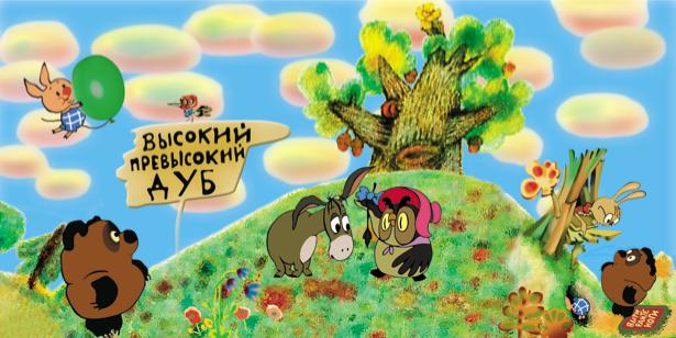 Винни-Пух - Детские фотообои (children-0000106)
