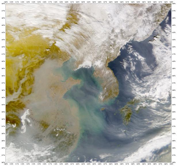 Фотообои NASA смесивые облака (terra-00270)