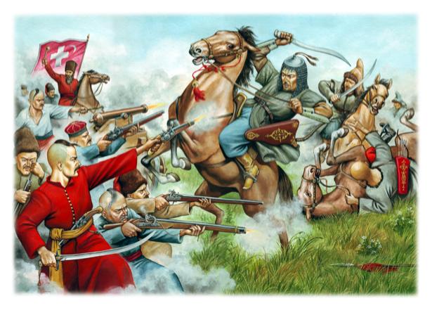 Иллюстрация к роману Андрея Чайковского Сагайдачный (ukraine-0127)