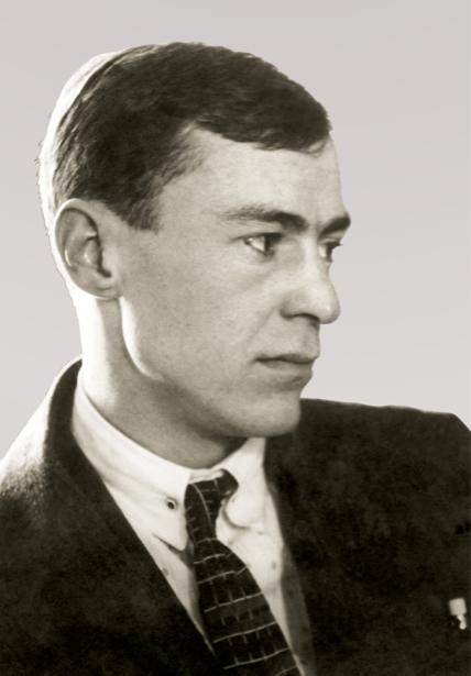 Валерьян Петрович Пидмогильный (ukraine-0132)