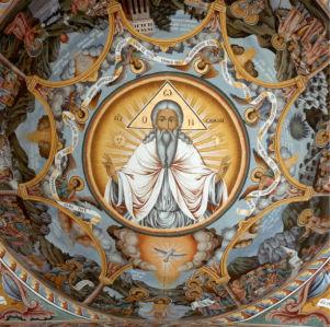 Фрески Рыльский монастырь (icon-00070)