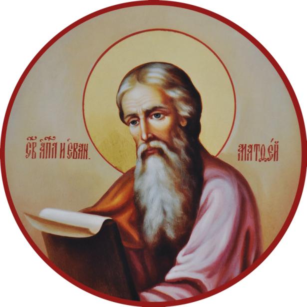 икона Святой апостол и евангелист Матфей (icon-00074)