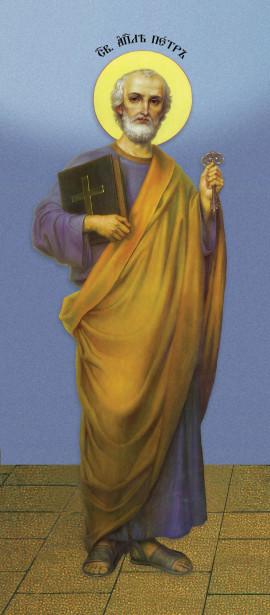 Икона Апостол Петр (icon-00128)