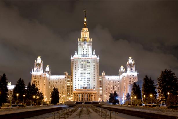Фотообои МГУ Москва (city-0000072)