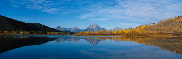 Фотообои горное озеро отражения (nature-00347)