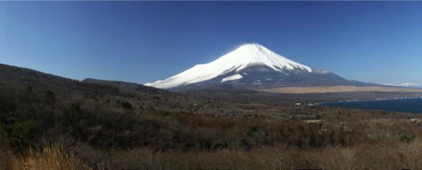 Фотообои гора вершина фото (nature-00364)