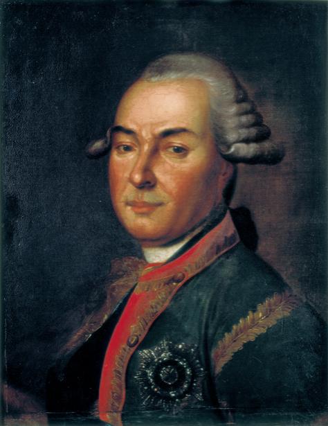 граф Кирилл Григорьевич Разумовский - Гетман Войска Запорожского (ukraine-0010)