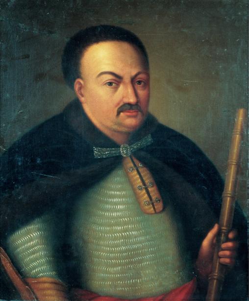 Портрет Ивана Самойловича (ukraine-0013)