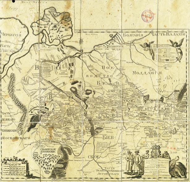 Карта Украины и прилегающих территорий 1829 года (ukraine-0045)