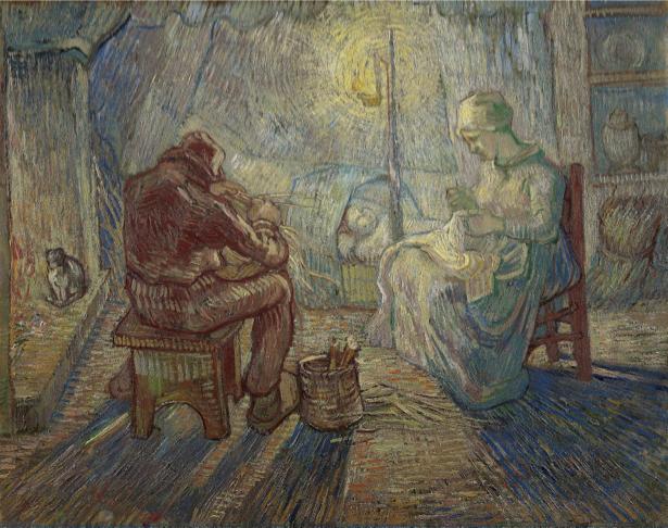 Ван Гог композиция (art-0000180)