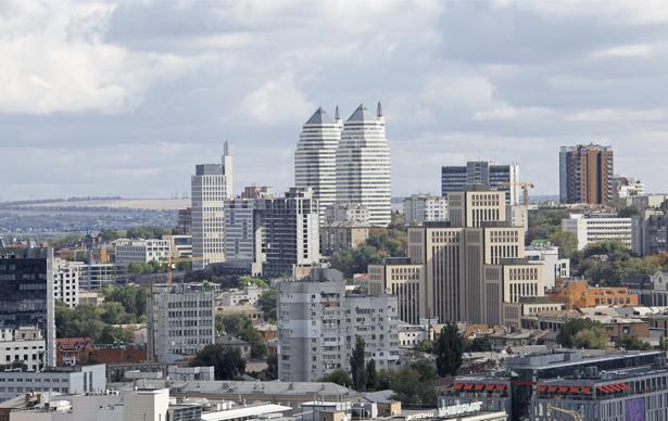 Фотообои архитектура Днепропетровск вид (city-0000965)