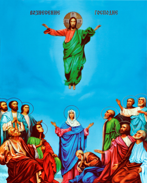 Икона Вознесение Господне (icon-00012)