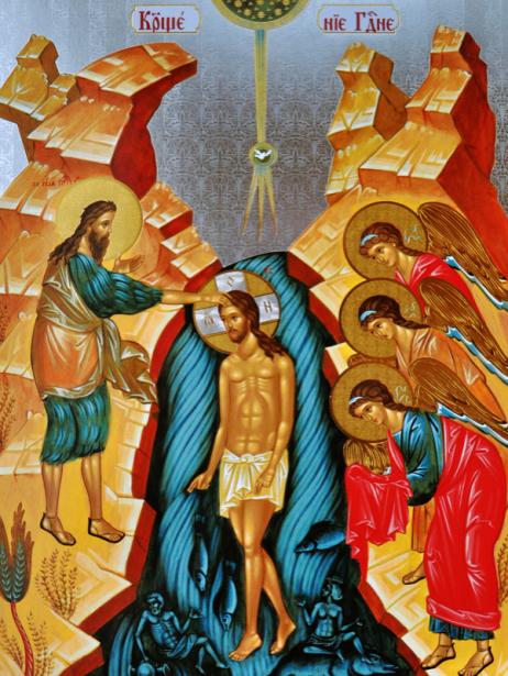 Икона Крещение Господне (icon-00021)