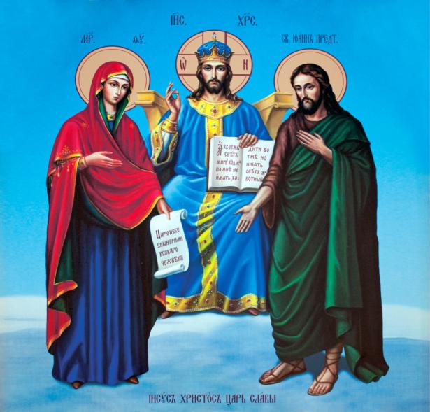 Икона Иисус Христос Царь Славы (icon-00066)
