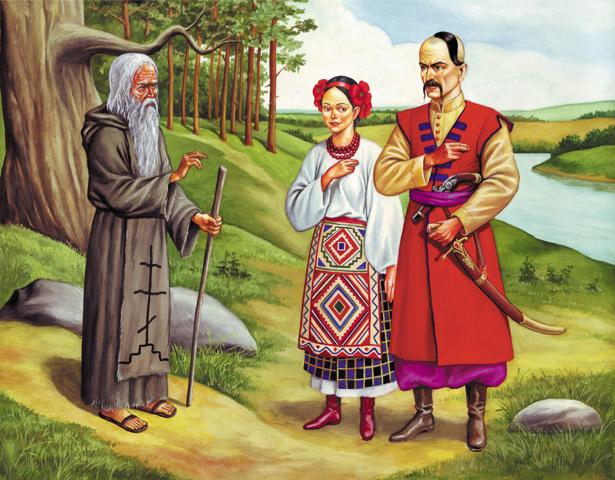 иллюстрация к произведению Олекса Стороженко - Влюбленный черт (ukraine-0202)