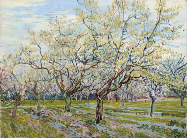 Ван Гог пейзаж (art-0000231)