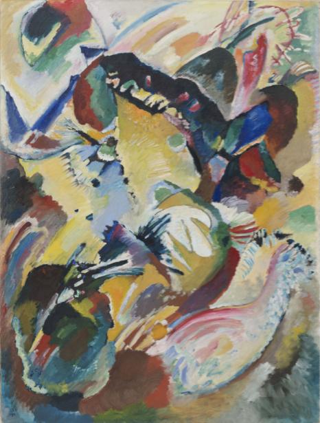Кандинский, абстракционизм (art-0000654)