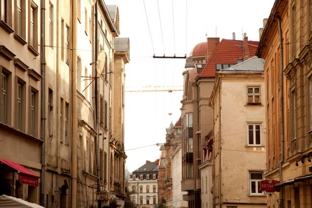 Фотообои Украина Львiв улица (city-0000639)
