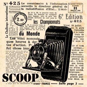 Фотообои старая газета (retro-vintage-0000388)