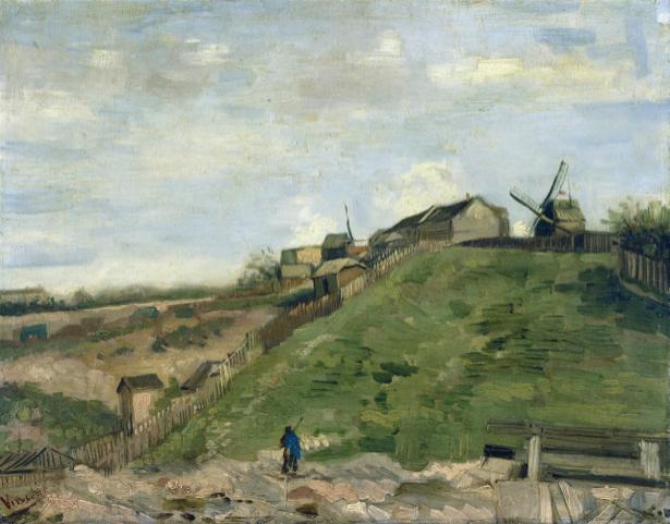 Ван Гог пейзаж (art-0000223)