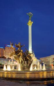 Фотообои монумент независимости Киев (city-0000315)
