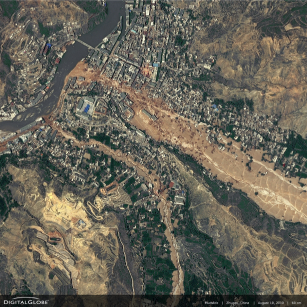 Фотообои на заказ вид сверху земля (terra-00137)