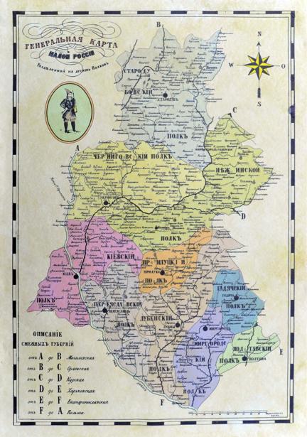 Генеральная карта Украины (ukraine-0240)
