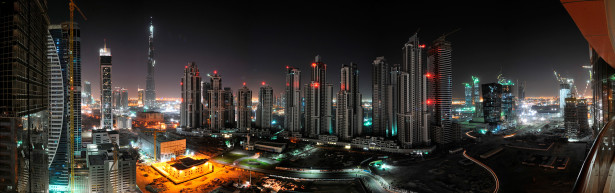 Фотообои ночные небоскрёбы панорама (city-0000130)