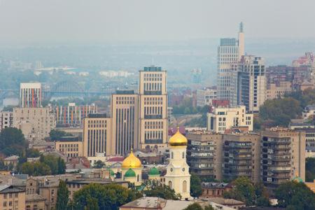 Фотообои фото Днепропетровск Украина (city-0001049)