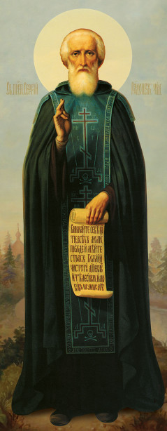 Икона Сергия Радонежского (icon-00036)