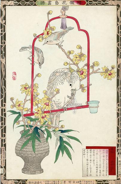 картина японская гравюра (japanese-chart-7)
