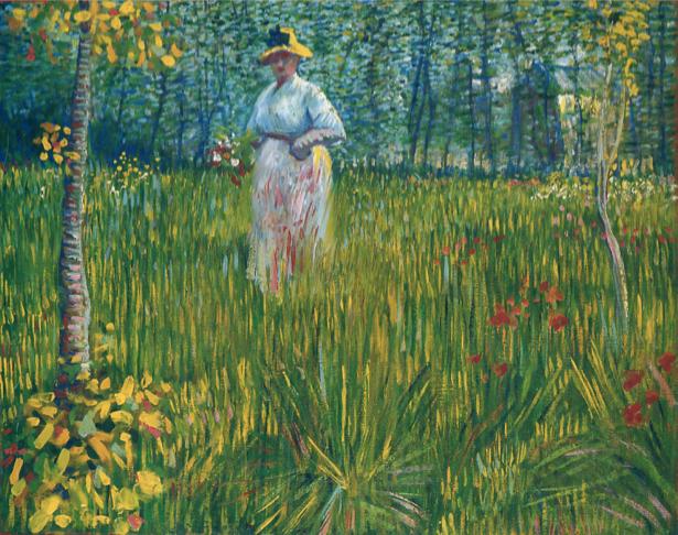 Ван Гог пейзаж (art-0000303)