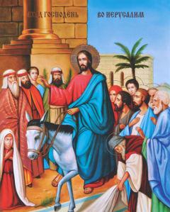 Икона Вход Господень во Иерусалим (icon-00002)