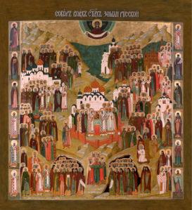 Икона Собор всех святых земли русской (icon-00096)