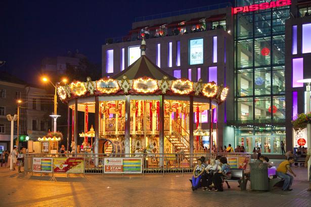 Фотообои Днепропетровск карусель Украина (city-0000911)