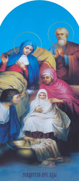 Икона Рождество Пресвятой Богородицы (icon-00018)