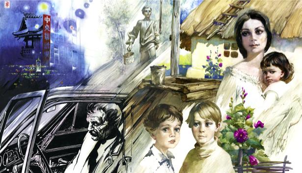 иллюстрация к произведению О. Гончара - Твоя заря (ukraine-0187)