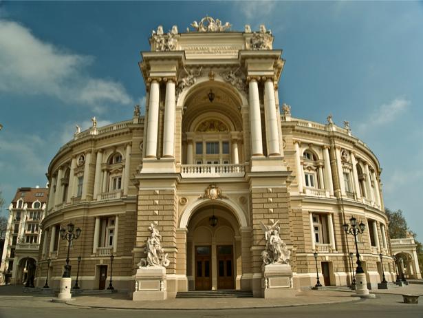Фотообои Одесский Национальный Академический театр Оперы и Балета (city-0000289)