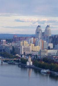 Фотообои Днепропетровск фото (city-0000969)