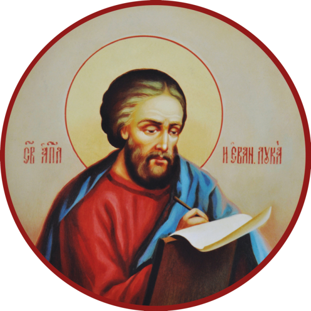 икона Святой апостол и евангелист Лука (icon-00073)