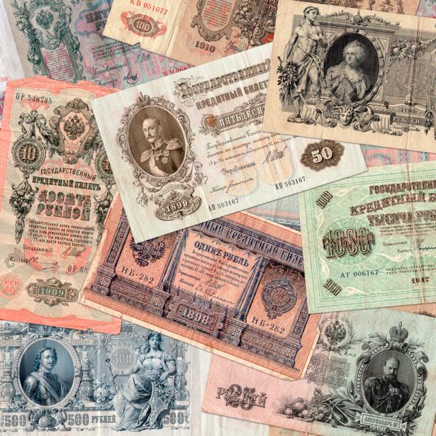 Фотообои деньги банкноты (retro-vintage-0000089)