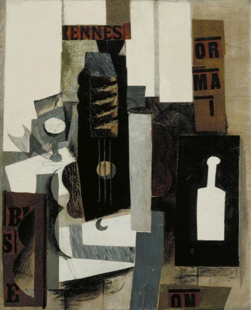 Пикассо, кубизм, сюрреализм (art-0000572)