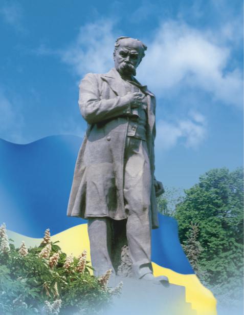 Памятник Тарасу Григорьевичу Шевченко на Монастырском острове в Днепропетровске (ukraine-0118)