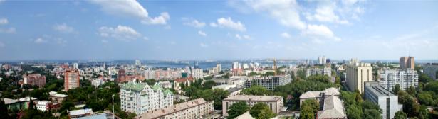 Днепропетровск панорама Фотообои (city-0000906)