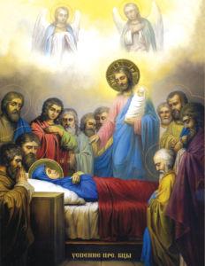 икона Успение Пресвятой Богородицы (icon-00059)