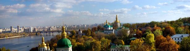 Киев вид на Днепр Украина (city-0000293)