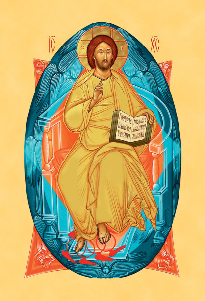 Деисус. Христос (icon-00116)